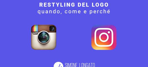 Perché cambiare un logo? Quando conviene modificare un logo? Come effettuare un corretto restyling del logo?