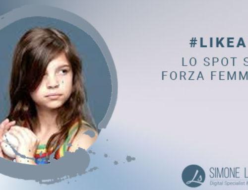 Like a Girl, Campagna pubblicitaria di Always sulla forza femminile