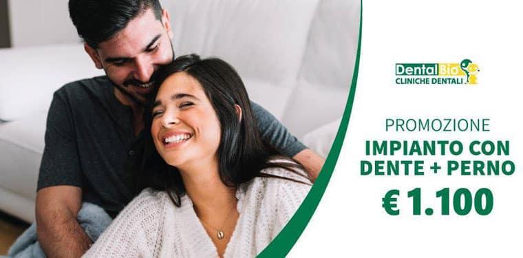 reddito di cittadinanza giovani sposi laureati